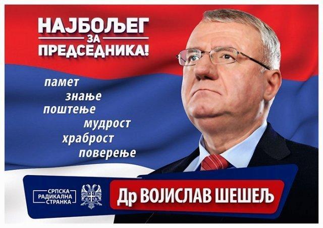 Predsednički kandidat dr Vojislav Šešelj sutra u poseti Aleksincu