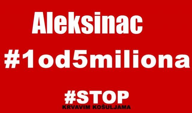 1 од 5 милиона по други пут се одржава у Алексинцу