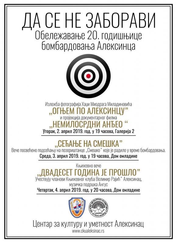 Да се не заборави - Обележавање 20. годишњице бомбардовања Алексинца