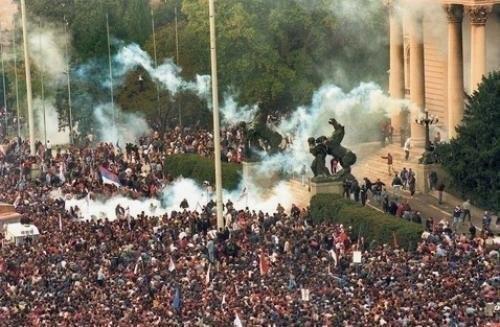 Trinaest godina propadanja Srbije