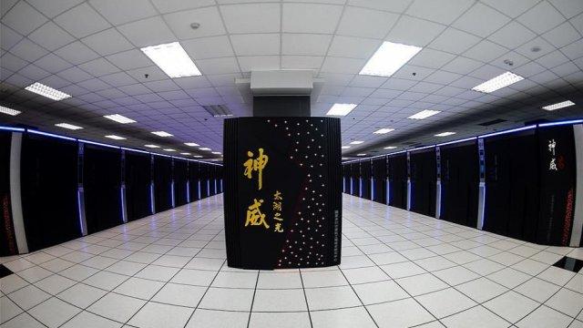 Кинези имају најмоћнији компјутер на свету