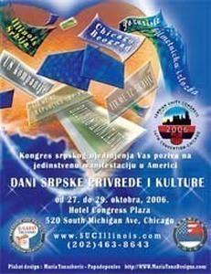Ulaganja iz dijaspore: Prekretnica u Čikagu