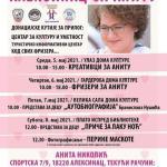 Niz humanitarnih događaja za lečenje naše sugrađanke Anite Nikolić