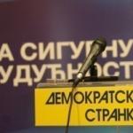 """Алексиначки  ДС у дубокој """"илегали"""""""