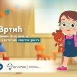 Aleksinac među prvima u Srbiji može da koristi eVrtić