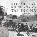 Na današnji dan, 16. novembra 1914. godine, počela je Kolubarska bitka