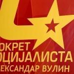 Покрет Социјалиста: Данас је Видовдан