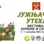 Narednih dana festival humora i satire u Aleksincu