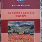 """Knjiga """"Na Kosovu cvetaju božuri""""- Novi patriotizam u srpskoj poeziji"""