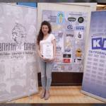 Ninuška Stojanović nagrađena za najbolju glavnu žensku ulogu na festivalu Gulini dani