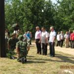 Proslava u čast Šumatovačke bitke