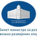 Знањем до здравља и безбедности Рома и Ромкиња