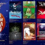 Odloženi Zimski pozorišni festival za decu konačno se održava