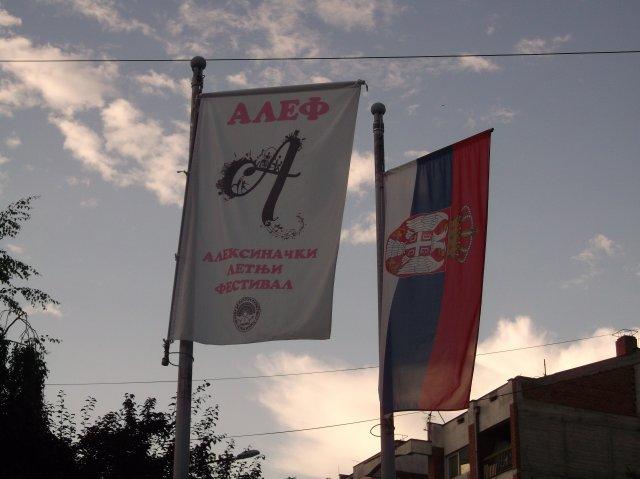 Подизањем заставе отворен Алексиначки летњи фестивал