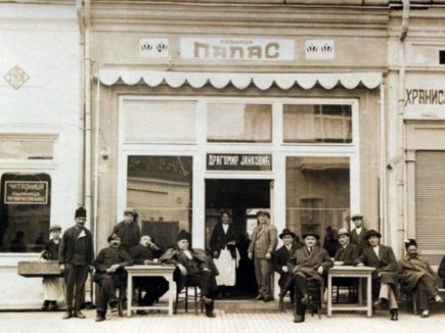 """Алексинац је од давнина имао дух механе; фото: """"Трговина и угоститељство у Алексинцу 1911-1944"""" Зоран Стевановић"""