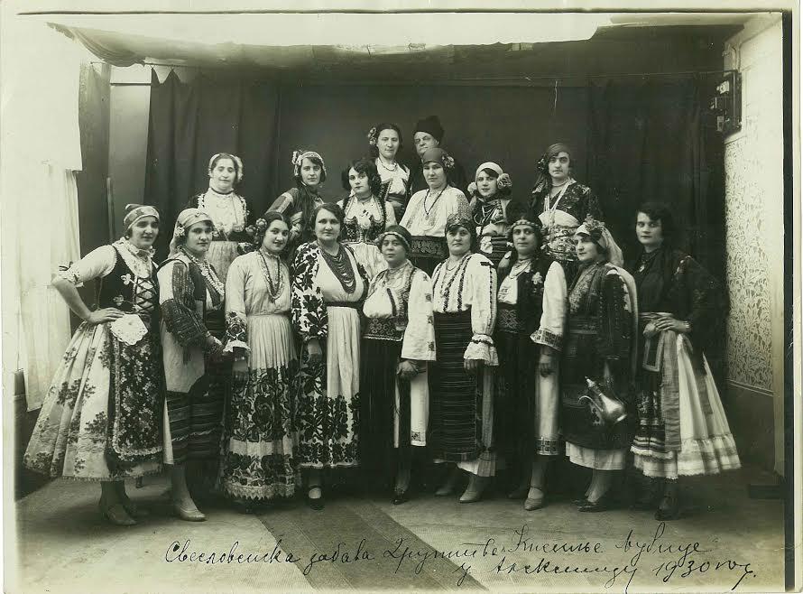 Aleksinac, 1930. g.