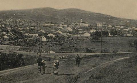 Алексинац са краја 19. века