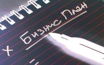 Kurs pisanja poslovnog plana u OTIS-u