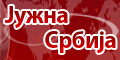 Јужна Србија Инфо вести туризам