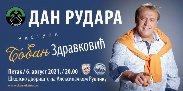 Boban Zdravković za Dan rudara