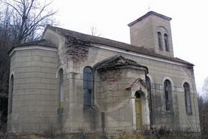 Hram Sv. Arhanđela Mihaila i Gavrila u Bovnu - Crkva četnikuša