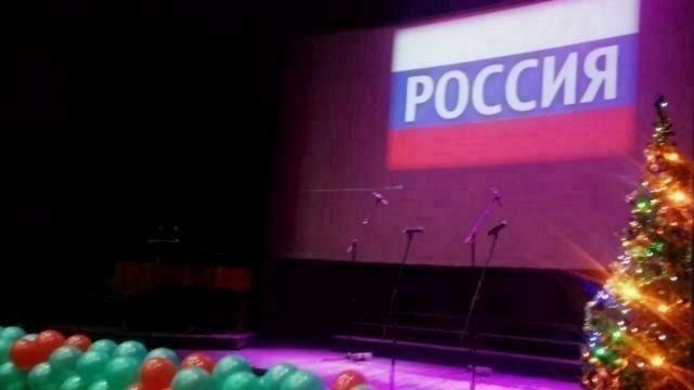 Дан руске културе у Алексинцу