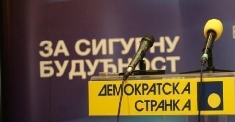 Милош Петровић најактивнији у кампањи за председника ДС Алексинац