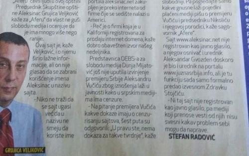 Грујица демантовао писање Афере