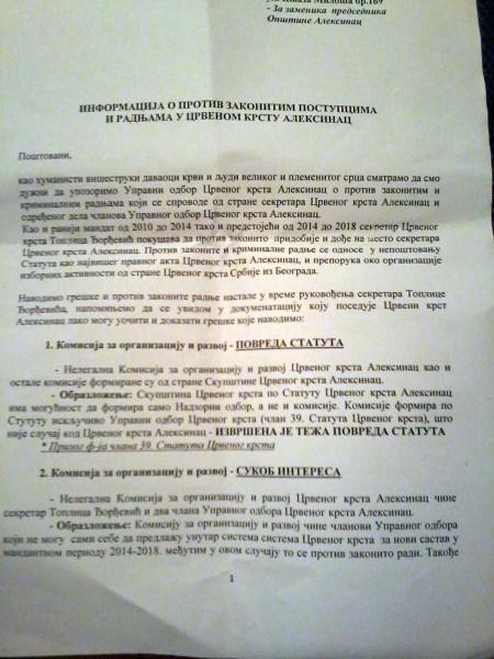 Писмо удружења добровољних давалаца крви из Алексинца