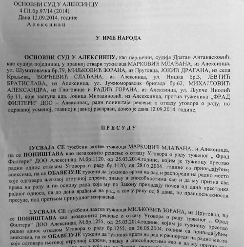 Суд пресудио у корист отпутених радника Фрада