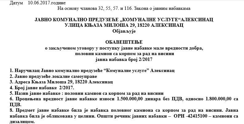 Saopštenje DS Aleksinac - Neefikasno trošenje novca