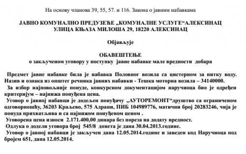 Cisterna iznudila ostavku u Komunalnim uslugama