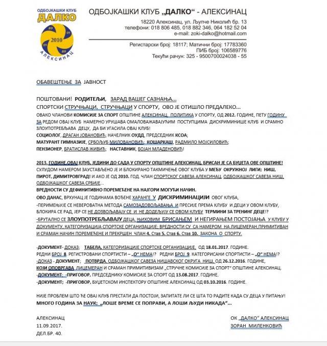 """Saopštenje za javnost Odbojkaškog kluba """"Dalko"""""""