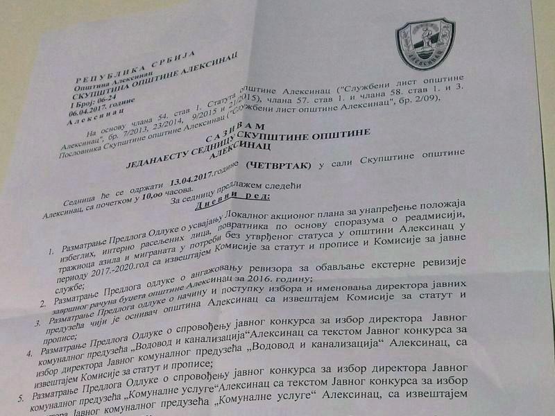 Sednica Skupštine opštine: Da li se stvaraju uslovi za dolazak azilanata?