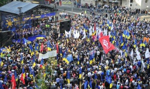 Митинг ДС у Београду, фото Танјуг