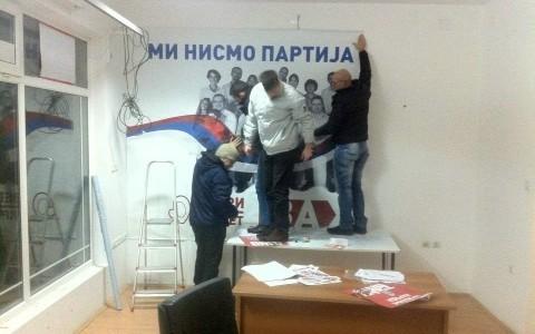 И Двери започеле кампању у Алексинцу