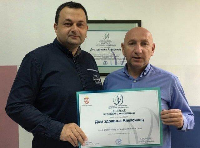 Dom zdravlja Aleksinac prvi u Srbiji akreditovao stomatološku službu