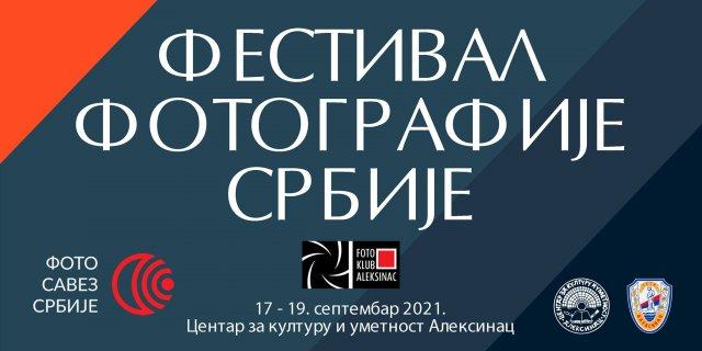 U toku je Festival fotografije Srbije u Aleksincu