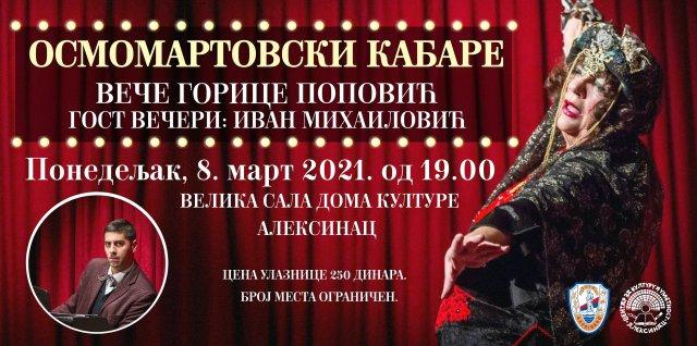 Горица Поповић за 8. март у Алексинцу