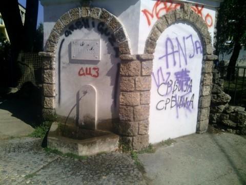 Графити који руже Алексинац