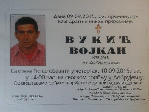 Саопштење поводом трагичне смрти одборника Војкана Вукића