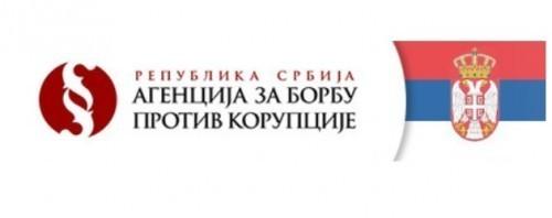 Агенција за борбу против корупције покреће поступак против алексиначких функционера