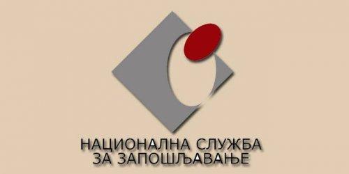 Objavljeni konkursi za zapošljavanje na osnovu akcionog plana za 2016. godinu