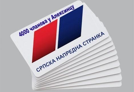OO SNS Aleksinac ima 4000 članova