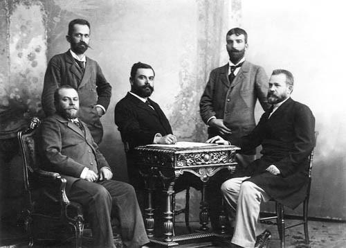 Српски академици