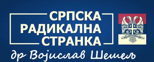 СРС скупља потписе за одборничку листу
