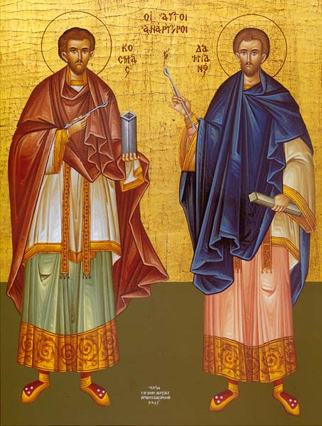 Свети Козма и Дамјан - Свети Врачи