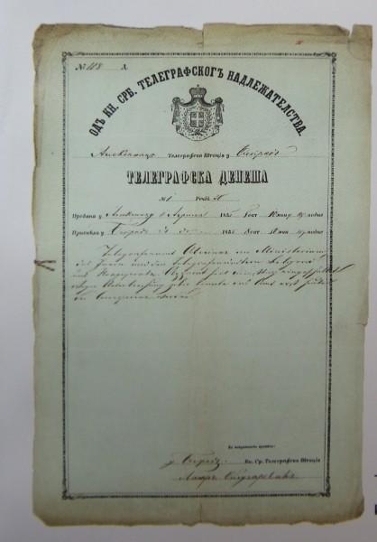 Прва телеграфска депеша; Извор: ПТТ