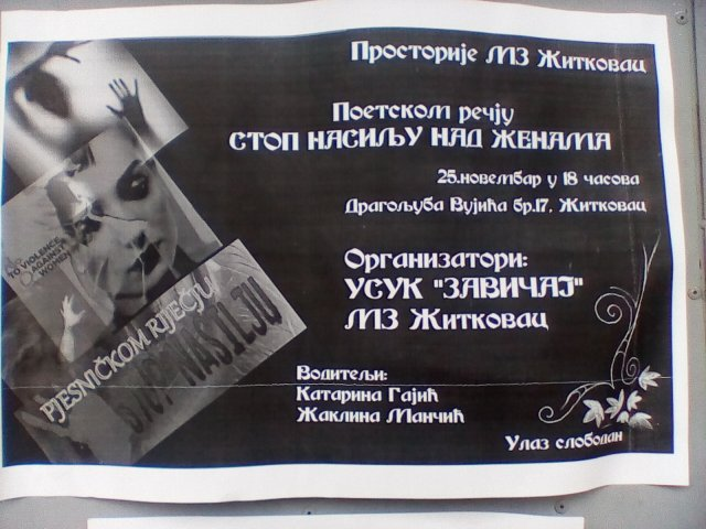 """Округли сто на тему """"Стоп насиљу над женама"""""""