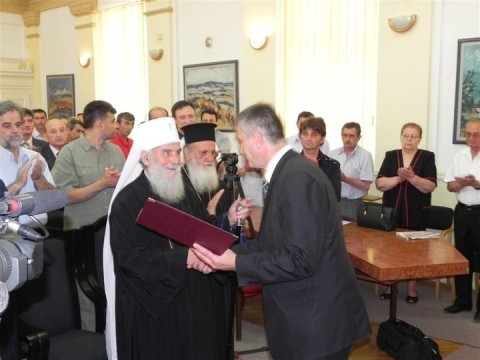 Patrijarh Irinej počasni građanin opštine Aleksinac
